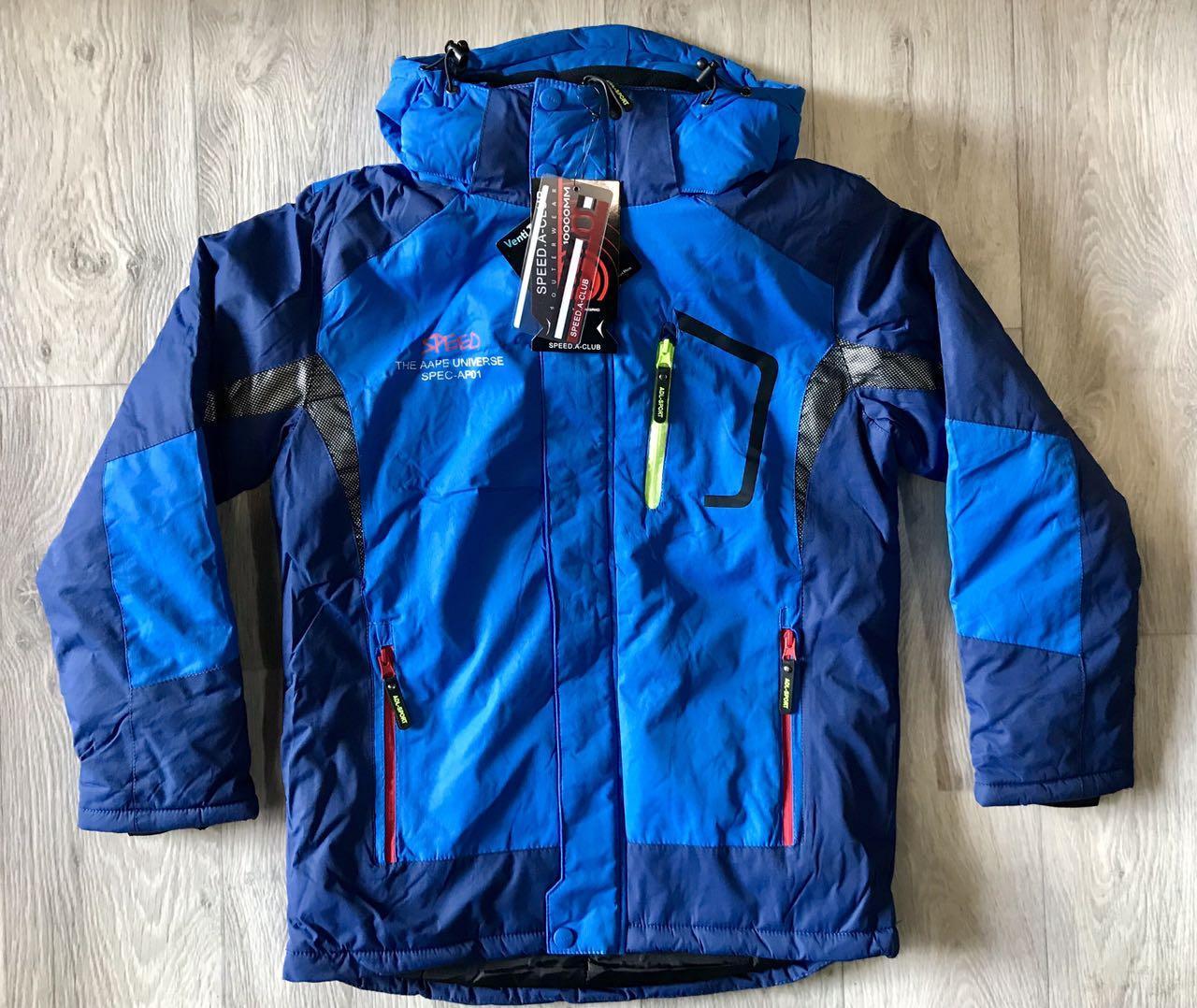 Зимняя горнолыжная куртка для мальчика DL&AM Польша , 128-164