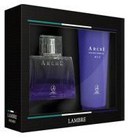 Мужские парфюмированные наборы эксклюзив  от Ламбре