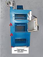 Промышленный котёл «Очаг» GK1 мощностью 120 кВт