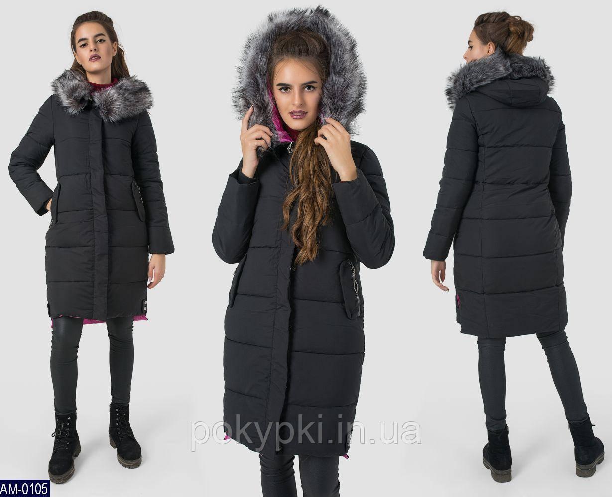 f4e1b3dfa9d Теплая зимняя куртка с капюшоном на молнии и кнопках черная