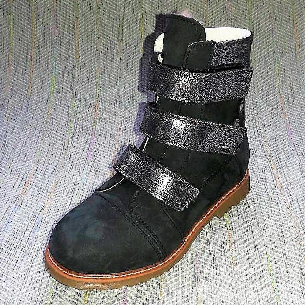 Зимние ортопедические ботинки, Orthobe размер 32 36