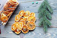 Сушенные дольки апельсина, слайсы 30 грамм (8-9см)