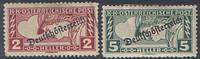 Выпуск из 2-х марок 1919 года. Марка Австрии