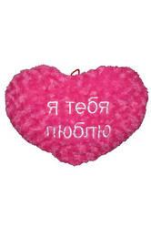 Оригинальная подушка Сердце с вышивкой