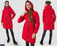 Яркая зимняя куртка с капюшоном на молнии красная, верхняя зимняя женская  одежда размер S, e3805e62602