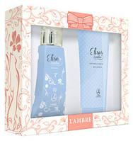 Эксклюзивный женский парфюмированный набор «Elise» от Lambre