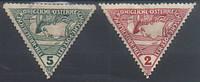 Полная серия 1916 года Австрия