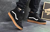 Зимние мужские кроссовки Vans