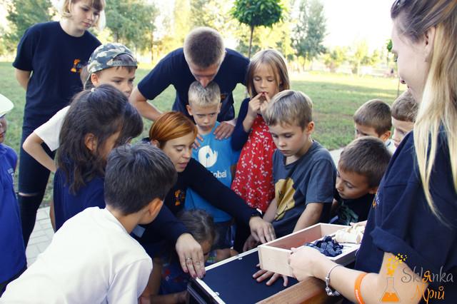фото квест для детей склянка на природе