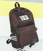Рюкзак городской CS школьный Коричневый