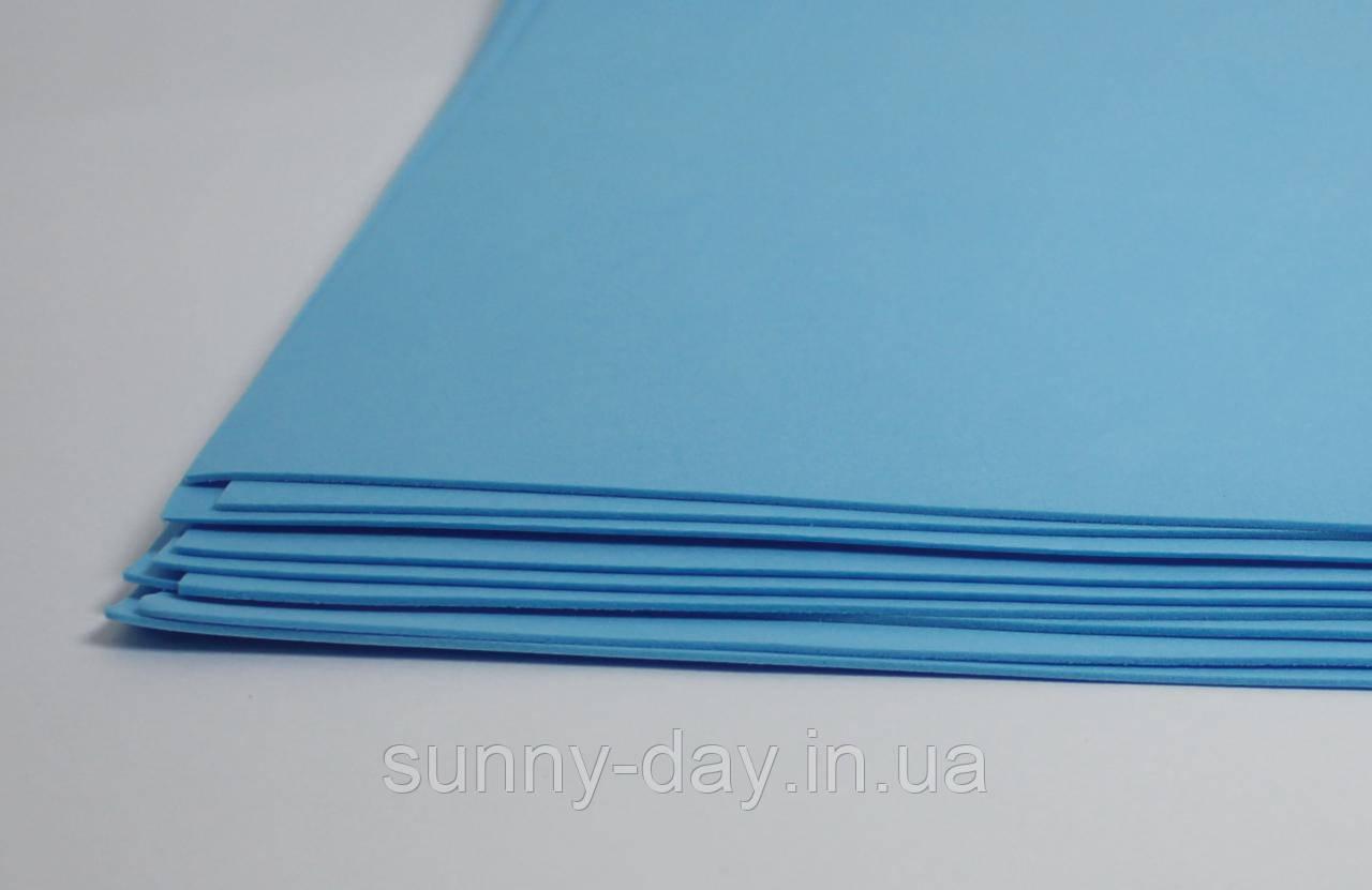 Фоамиран лист (20х30см), голубой