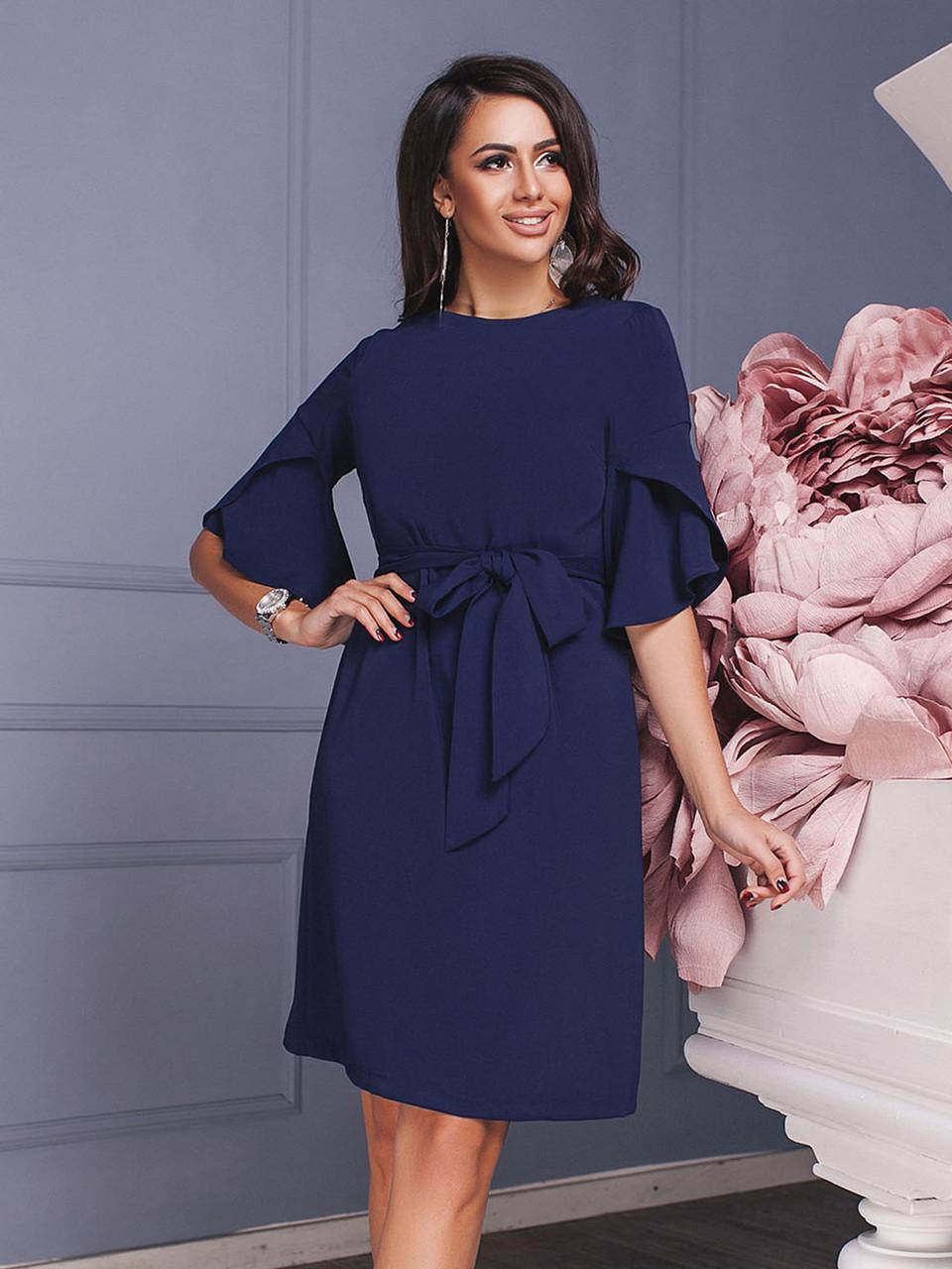 Темно-синее Платье трапеция с поясом