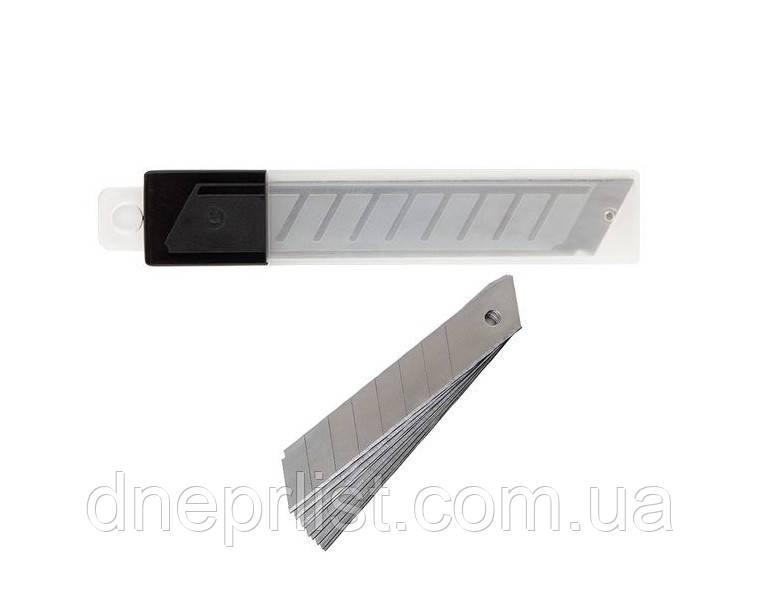 Набор лезвий для ножа 18 мм, 10 шт