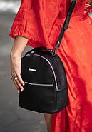 """Кожаный мини-рюкзак """"Оникс"""", фото 6"""