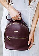 """Кожаный мини-рюкзак """"Марсала"""", фото 5"""