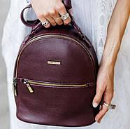 """Кожаный мини-рюкзак """"Марсала"""", фото 9"""