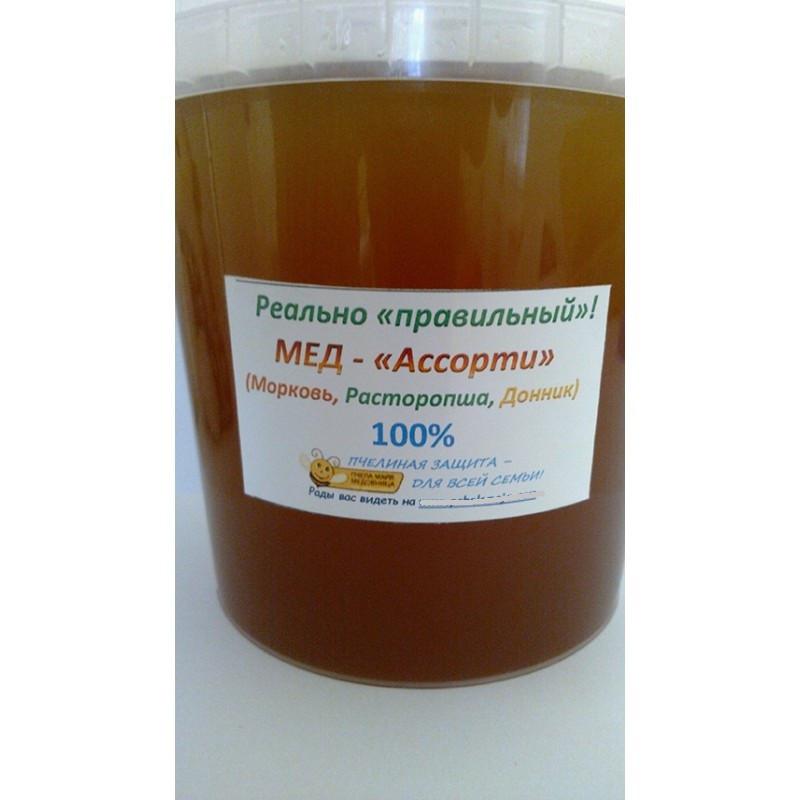 Морковный мед, мед ассорти (морковь, расторопша, донник) 1 литр