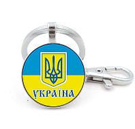 Брелок герб флаг Украина, фото 1