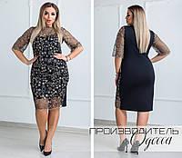 Красивое платье больших размеров Ребекка