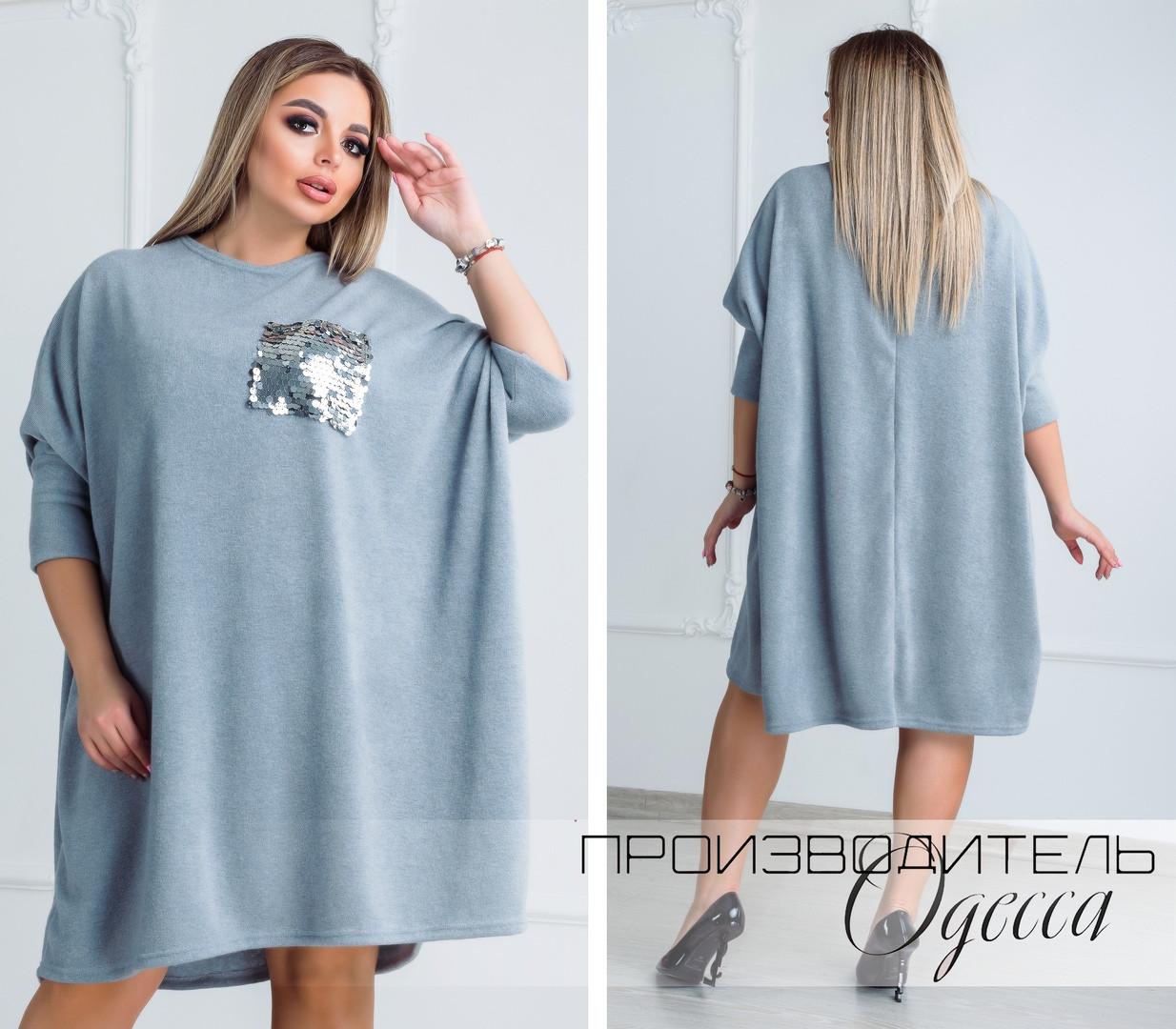 Платье-туника батал Эрика