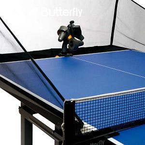 Теннисная пушка Butterfly Amicus Basic, код: 8000500000B