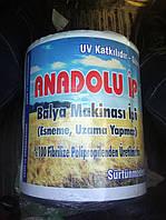 Шпагат черный Турецкий Anadolu 330 м/кг