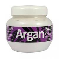 Kallos Арган Маска для окрашенных волос, 275 мл