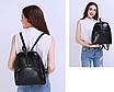 Рюкзак женский кожаный Hilary Черный, фото 4