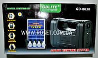 Солнечная система GDLITE GD-8038 Solar Lighting System, фото 1