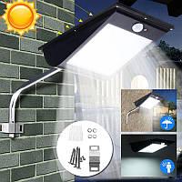 10W Водонепроницаемы 81LED Солнечная Свет Датчик Street Light Парковка Крыльцо Dim Стена Лампа Белый свет 1TopShop