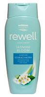 Rewell Жасмин шампунь для сухих волос, 300 мл