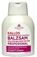 Kallos Кондиционер для поврежденных волос, 500 мл