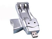 USB зарядное устройство для аккумуляторов АА,ААА  Серебристый