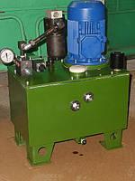 Гидростанции, маслостанции, гидромаслостанции