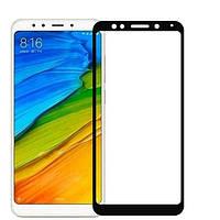 Защитное стекло Neo для Xiaomi Redmi 6a Black (288109)
