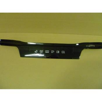 Дефлектор капота Citroёn Jumper с 1994-2003 г.в. до ресталинга (Ситроен Джампер) Vip Tuning