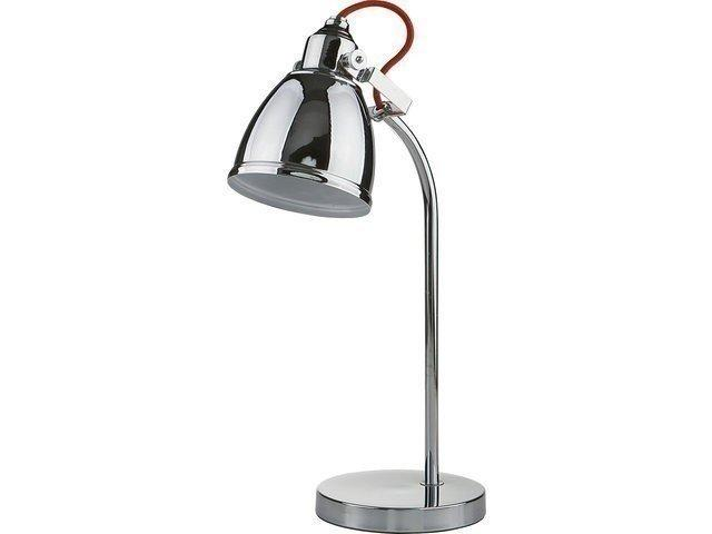 Настольная лампа Nowodvorski 5311 Axe