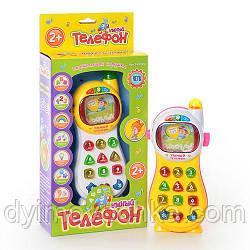 """Развивающая игрушка """"Умный телефон"""" 0101RU"""