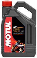 Motul 7100 4T 10W30 (4л) Синтетика масло для 4-х тактных двигателей мотоцикла