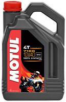Моторное масло для мотоцикла Motul 7100 4T SAE 10W40 4L MA2 синтетика Франция Мотюль , Мотул , Мотюл , Мотуль