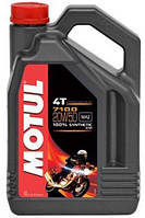 Motul 7100 4T 20W50 (4л) Синтетика масло для 4-х тактных двигателей мотоцикла