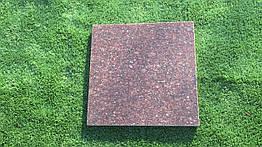 Плитка гранитная Токовская полированная 300*300*40 (стандарт)