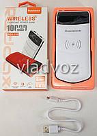 Повербанк повер банк power bank портативный аккумулятор беспроводная зарядка 10000 Mah белый RDX-230