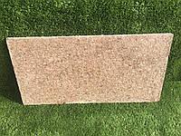 Плитка гранитная Токовская термообработанная 600*300*50 (стандарт)
