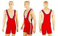 Трико для тяжелой атлетики двухстороннее подростковое красное-синее