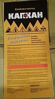 Капкан Клейова пастка універсальна ПРОФІ 28*13,5см, фото 1