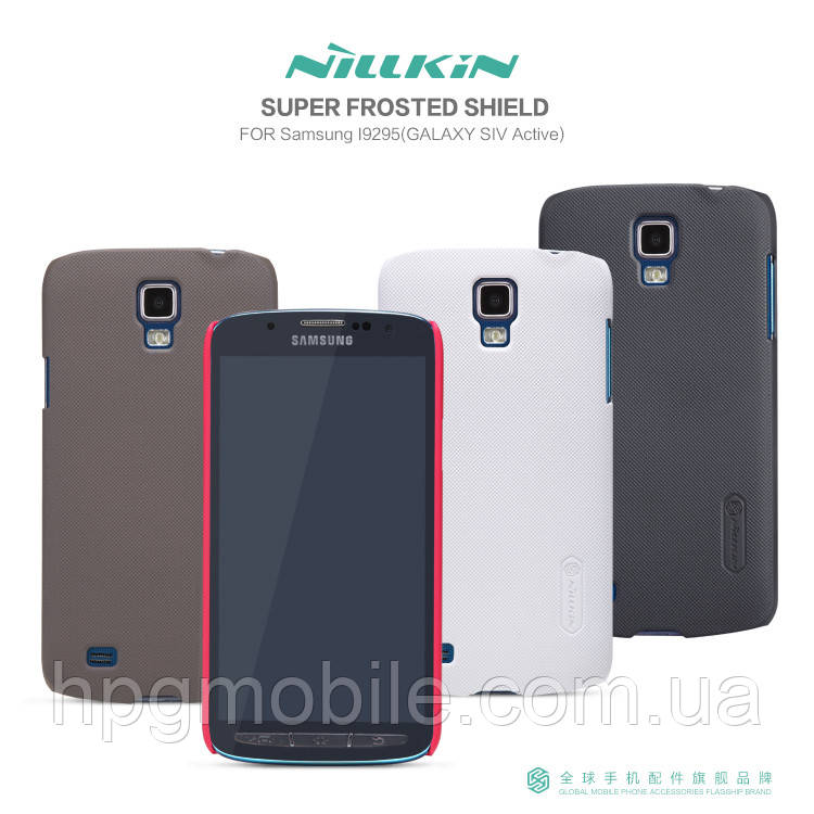 Чехол для Samsung Galaxy S4 Active i9295 - Nillkin Super Frosted Shield (Пленка в комплекте) - HPG Mobile. Мобильные запчасти, аксессуары и другие товары по лучшим ценам в Харькове