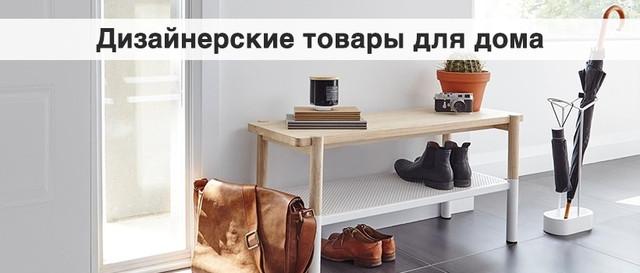 Дом.мебель и интерьер