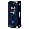 Кава в капсулах Gimoka Nespresso Decaffeinato 8, без кофеїну (10 шт.), Італія (Неспрессо оригінал), фото 3