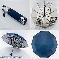 """Женский однотонный зонтик полуавтомат с узором изнутри от """"Bellissimo"""""""